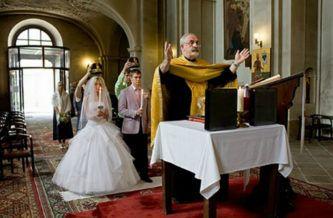 венчание в Праге