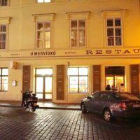 Пивная «У Медвидку» в Праге