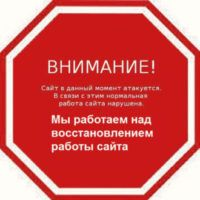 Европарламент одобрил спорный закон о защите прав потребителей в интернете