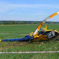 В Чехии рухнул и загорелся частный вертолёт