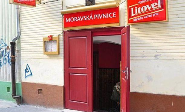Ресторан У Козла в Праге