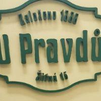 Ресторан «У Правду» в Праге